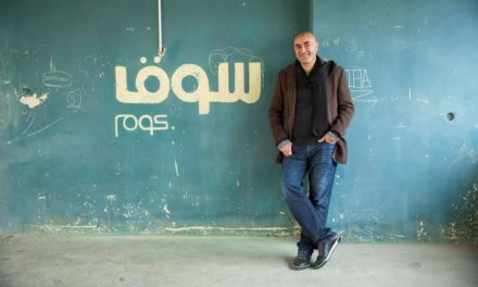 SOUQ.COM 'MAY MOBILE MANIA' SALE SET TO BOLSTER  SMARTPHONE GROWTH THROUGH E-COMMERCE IN KSA
