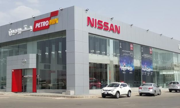 Nissan-Petromin opens new showroom in Al-Madinah