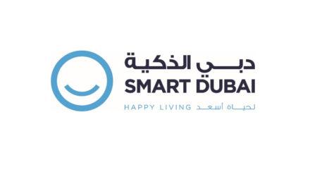 Smart Dubai Office Endorses du's Blockchain Platform as a Service (BPaaS)