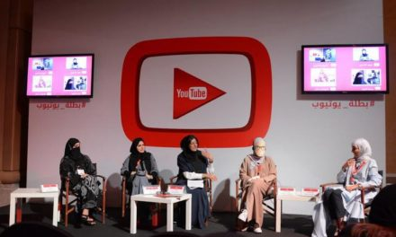 YouTube launches Batala, a hub for Arab female creators