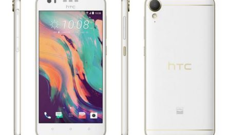 HTC DESIRE 10 LIFESTYLE AVAILABLE IN THE KSA