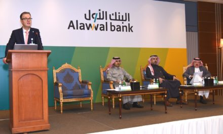 Saudi Hollandi Bank shifts to a better future as it rebrands to Alawwal Bank