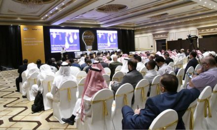 Saudi Tech Start-ups to Drive Kingdom's Vision 2030, Says Minister of Communications and IT