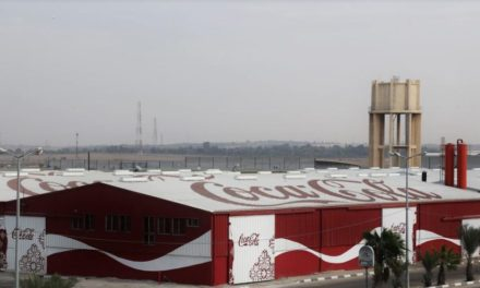 THE COCA-COLA COMPANY AND NATIONAL BEVERAGE COMPANY EXPAND INVESTMENT IN PALESTINIAN BUSINESS AND COMMUNITIES IN GAZA