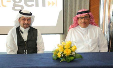 King Abdulaziz University Drives Saudi Vision 2030 Goals of Youth Empowerment and Innovation