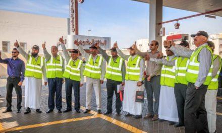 First Petromin's 'Customer Day' Launches in Saudi Arabia Main Cities