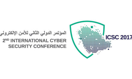 Saudi Arabian Government to Address Cyber Security at the National Level