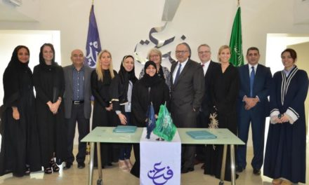 Ford Aims to Empower Upcoming Businesswomen in Saudi Arabia Through Henry Ford Entrepreneurship Academy