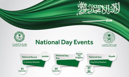 GEA Celebrates the 87th Saudi National Day With 27 events in 17 cities across Saudi Arabia