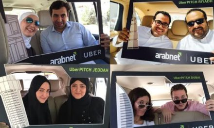 UberPITCH Returns to Saudi Arabia to Help Foster Innovation and Entrepreneurship