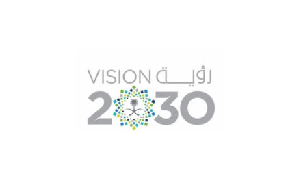 Saudi Arabia's Vision 2030 to transform businesses with tech investments worth SAR8.3 billion