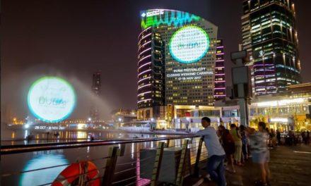 FIT AT DUBAI FESTIVAL CITY