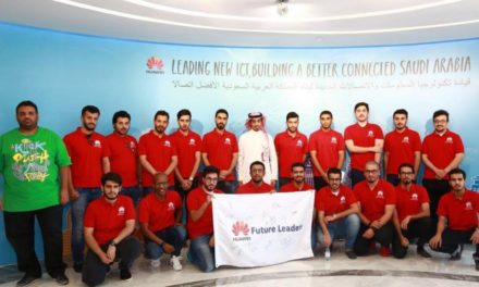 """""""Leaders of the future"""" and digital leadership with """"Huawei"""""""