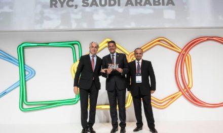 Yanbu Smart City receives prestigious award at Smart City Expo World Congress 2017