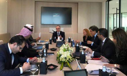 Citigroup Saudi Arabia Holds its Inaugural Board Meeting