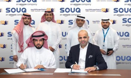 SOUQ.com Collaborates with Saudi Electronic University to Support the Saudi Vision 2030