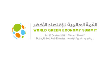 World Green Economy Summit 2018 to kick off in October amid growing adoption of new technologies