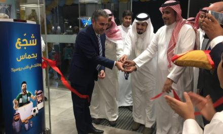 X-Cite Opens its 5th Showroom in Riyadh