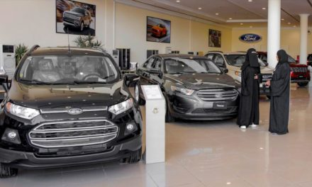 Al Jazirah Vehicles Agencies Co Prepares Its Riyadh Al Takhassussi Branch to Welcome Female Ford Customers