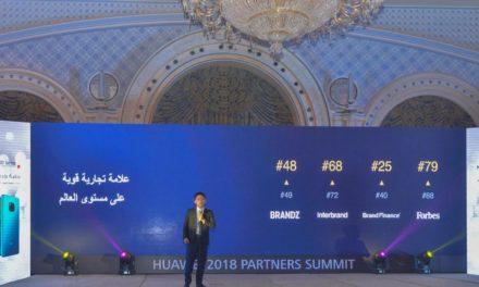 Huawei Saudi Arabia renews its commitment to providing the latest technology through launching HUAWEI Mate20 Series