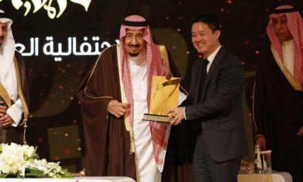 The Custodian of the Two Holy Mosques King Salman bin Abdulaziz honored Huawei with the First Place Prize of the King Khalid Responsible Competitiveness Award