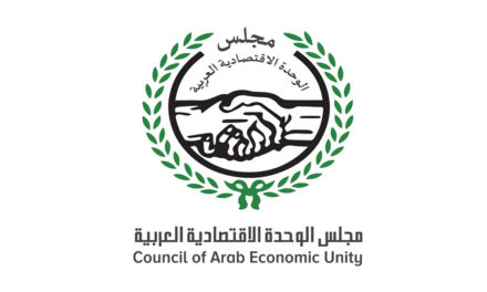 An Unprecedented Initiative Supported By the United Arab Emirates