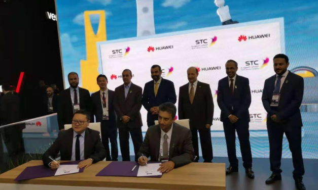 """STC and Huawei Announce the """"Aspiration Project"""""""