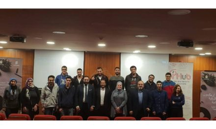 Ericsson Launches IoT and 5G University Competition in Egypt in Cooperation with the MCIT