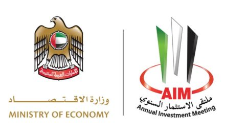 Annual Investment Meeting 2019 to host strategic sessions to draw foreign direct investments
