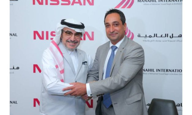 Nissan expands reach in Saudi Arabia with Manahil International