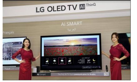 THE WORLD'S FIRST ARABIC SUPPORTED AI TVS BY LG ELECTRONICS