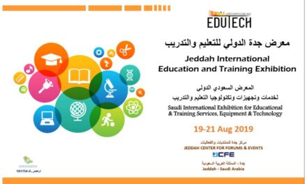 Jeddah International Exhibition For Education and Training