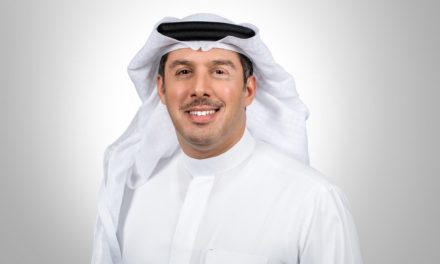 BAHRAIN AND UK FIRST IN THE WORLD TO PILOT NEW ARTIFICIAL INTELLIGENCE PROCUREMENT GUIDELINES ACROSS GOVERNMENT