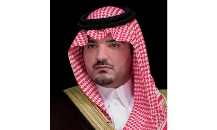 Under the patronage of His Excellency, the Minister of Interior, the Saudi International Oil Fire Safety Conference OFSAC 2019 Inaugurates Tomorrow