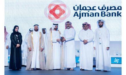 Ajman Bank Wins Sharjah Gulf Nationalization Award