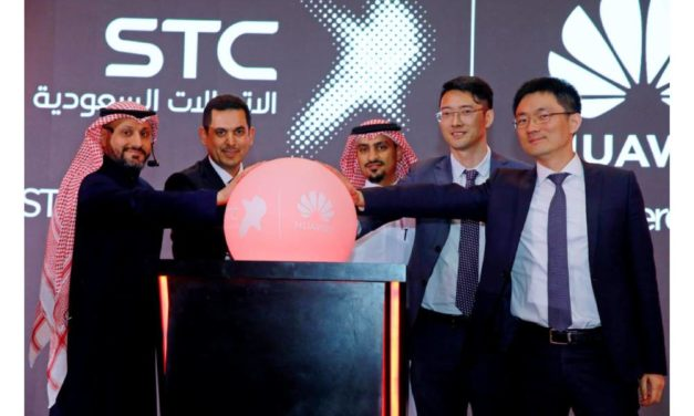 Global ICT experts discuss solutions for Saudi's digital future at sixth annual Huawei Day KSA