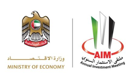 AIM 2020 to highlight need for innovative strategies to address global economic challenges
