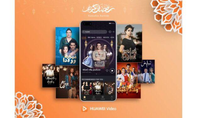 Huawei Video brings exciting new Ramadan series to users in the Saudi Arabia
