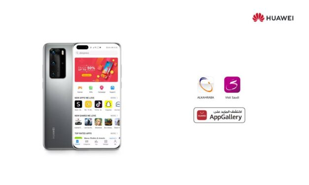 HUAWEI AppGallery Highlighting the Best Apps for Saudi Arabia