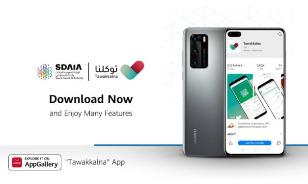 Tawakkalna, the Official App from SDAIA  Now Available On HUAWEI AppGallery