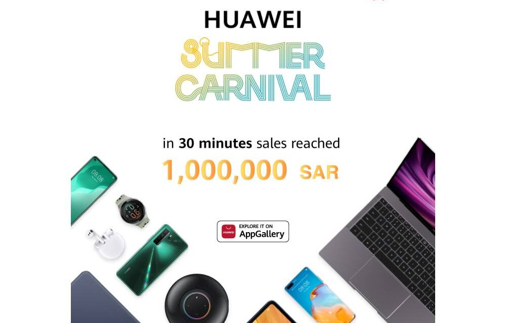 "Huawei Announces the Big Success of the ""Huawei Summer Carnival""  The First Interactive Digital Event for Consumers in the Kingdom of Saudi Arabia"