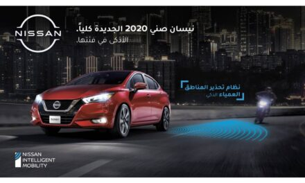 Nissan KSA Unveils the New 2020 Sunny in an Unprecedented Virtual Launch