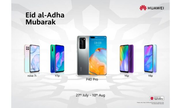 Huawei celebrates Eid with Special Offers on some of its most popular smartphones