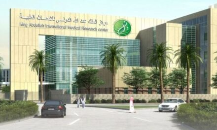 King Abdullah International Medical Research Center Deploys Oracle Cloud Infrastructure To Run Vital COVID-19 Research