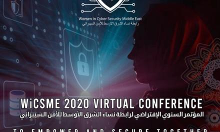 "Women in Cybersecurity Middle East (WiCSME) ""Empowering women in cybersecurity and filling the Cyber Security Workforce Gap"""