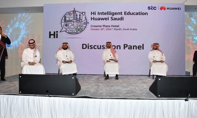 STC and Huawei discuss prospects in digital education during summit