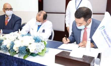 International Medical Center Partners with InterSystems to Implement InterSystems TrakCare® as Its Unified Electronic Medical Record System
