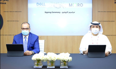 Moro Hub and Dell Technologies collaborate to deliver enterprise cloud from the region's first Green Data Centre