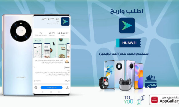 HUAWEI AppGallery Expands on Existing Portfolio of Apps with the Addition of ToYou