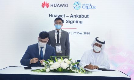 Ankabut partners with Huawei for cloud & software-defined data center expansion project